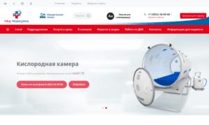 Zhd-barnaul.ru thumbnail