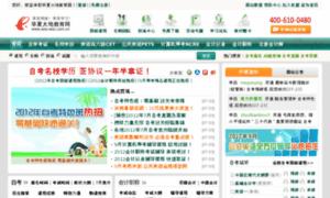 Zhengshu.edu-edu.com.cn thumbnail