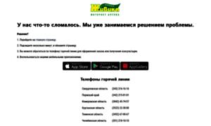 Zhivika.ru thumbnail