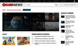 Zhlobin-news.org thumbnail