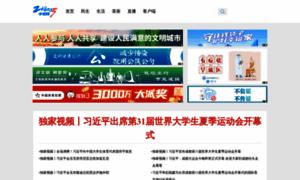 Zhong5.cn thumbnail