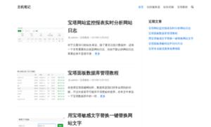 Zhujibiji.com thumbnail