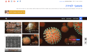 Zinman.org.il thumbnail
