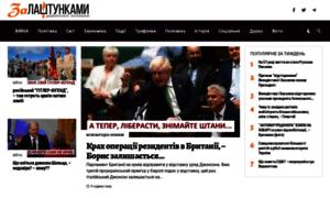 Zl-ua.news thumbnail