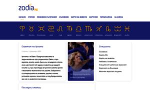 Zodia.bg thumbnail
