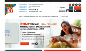 Zont-online.ru thumbnail