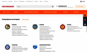 Zoo29.ru thumbnail