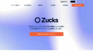 Zucks.co.jp thumbnail